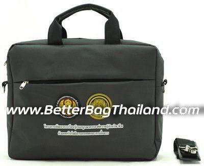 ผู้ผลิตกระเป๋าเอกสาร รับผลิตกระเป๋าเอกสารพร้อมสกรีนโลโก้ยาง