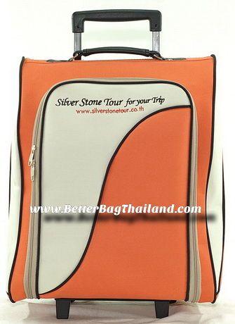 กระเป๋าเดินทางล้อลากสำหรับแจกทัวร์