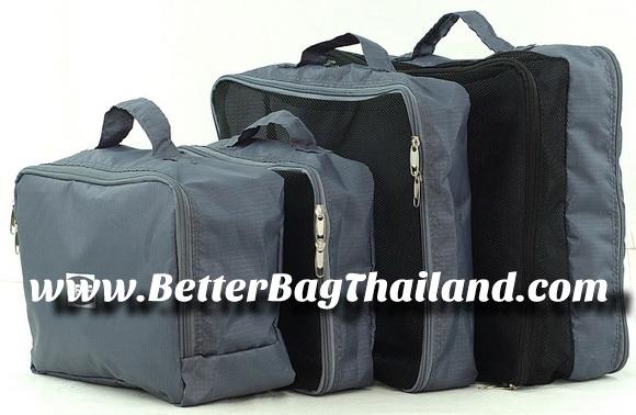 โรงงานผลิตกระเป๋าจัดระเบียบเซ็ทเดินทาง รับจ้างทำเซ็ทจัดกระเป๋าเดินทาง รับจ้างผลิตเซ็ทกระเป๋า travelling bag in bag