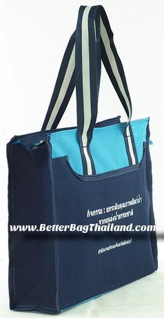 บริษัทผลิตกระเป๋าช้อปปิ้งตามแบบของลูกค้า รับผลิตกระเป๋าช้อปปิ้งตามออเดอร์พร้อมติดโลโก้ รับผลิตกระเป๋าช้อปปิ้งทุกประเภท