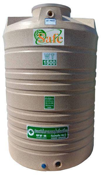 ถังน้ำ ถังเก็บน้ำ ถังน้ำดี ถังพักน้ำ สำรองน้ำพลาสติก พีอี ลายแกรนิต กันตะไครน้ำ  safe 1500 ลิตร