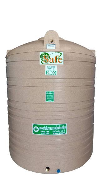 ถังน้ำ ถังเก็บน้ำ ถังน้ำดี ถังพักน้ำ สำรองน้ำพลาสติก พีอี ลายแกรนิต กันตะไครน้ำ  safe 2500 ลิตร
