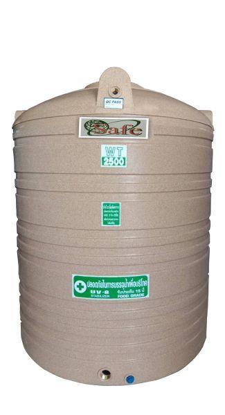 ถังน้ำ ถังเก็บน้ำ ถังน้ำดี พลาสติก พีอี ลายแกรนิต กันตะไครน้ำ  safe 330 ลิตร