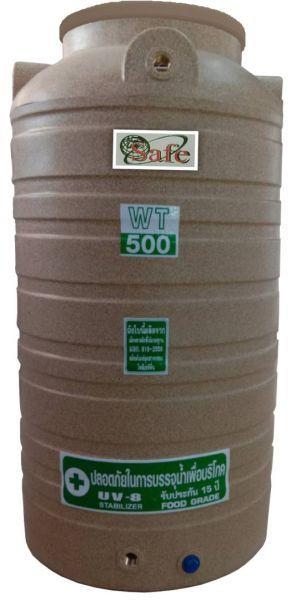 ถังน้ำ ถังเก็บน้ำ ถังน้ำดี พลาสติก พีอี ลายแกรนิต กันตะไครน้ำ  safe 500 ลิตร