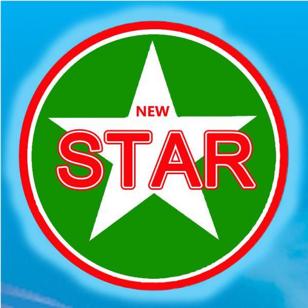 ถังน้ำ new star