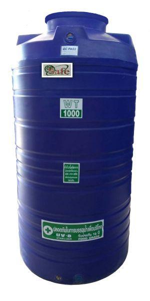 ถังน้ำ ถังเก็บน้ำ ถังพักน้ำ ถังน้ำดี safe 1000 ลิตร