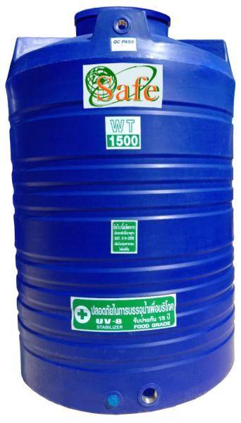 ถังน้ำ ถังเก็บน้ำ ถังพักน้ำ ถังน้ำดี safe 1500 ลิตร