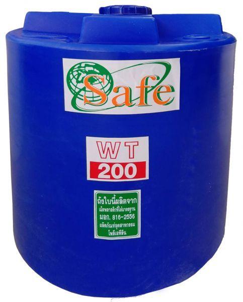 ถังน้ำ ถังเก็บน้ำ ถังน้ำดี ถังพักน้ำ สำรองน้ำพลาสติก พีอี ลายแกรนิต กันตะไครน้ำ  safe 200 ลิตร