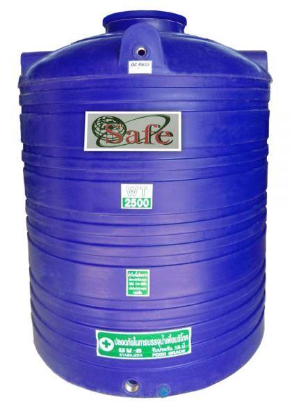 ถังน้ำ ถังเก็บน้ำ ถังพักน้ำ ถังน้ำดี safe 2500 ลิตร