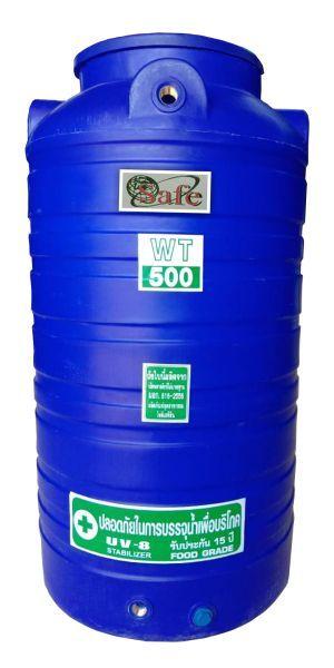 ถังน้ำ ถังเก็บน้ำ ถังพักน้ำ PE ถังน้ำดี safe 500 ลิตร