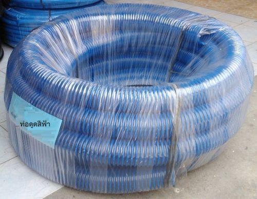 ท่อดูดน้ำสีฟ้าเกลียวนูน