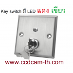 key switch with led