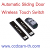 Automatic Sliding Door  Wireless Touch Switch