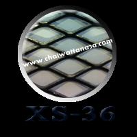 ตะแกรงฉีก รุ่น XS-36 (XS36)