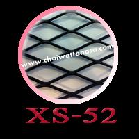 ตะแกรงฉีก รุ่น XS-52 (XS52)