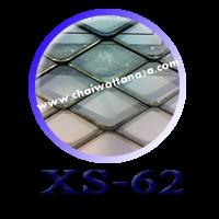 ตะแกรงฉีก รุ่น XS-62 (xs62)