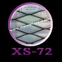ตะแกรงฉีก รุ่น XS-72 (xs72)