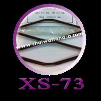 ตะแกรงฉีก รุ่น XS-73 (xs73)