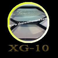 ตะแกรงเหล็กฉีก XG-10 (XG10)