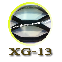 ตะแกรงเหล็กฉีก XG-13 (XG13)