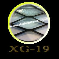 ตะแกรงเหล็กฉีก XG-19 (XG19)