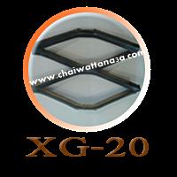 ตะแกรงเหล็กฉีก XG-20 (XG20)