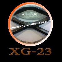 ตะแกรงเหล็กฉีก XG-23 (XG23)