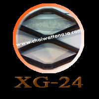 ตะแกรงเหล็กฉีก XG-24 (XG24)
