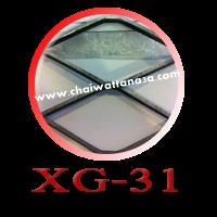 ตะแกรงเหล็กฉีก XG-31 (XG31)
