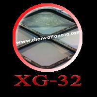 ตะแกรงเหล็กฉีก XG-32 (XG32)