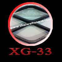 ตะแกรงเหล็กฉีก XG-33 (XG33)