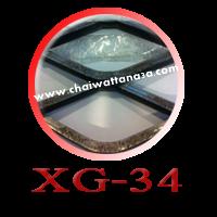 ตะแกรงเหล็กฉีก XG-34 (XG34)