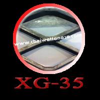 ตะแกรงเหล็กฉีก XG-35 (XG35)