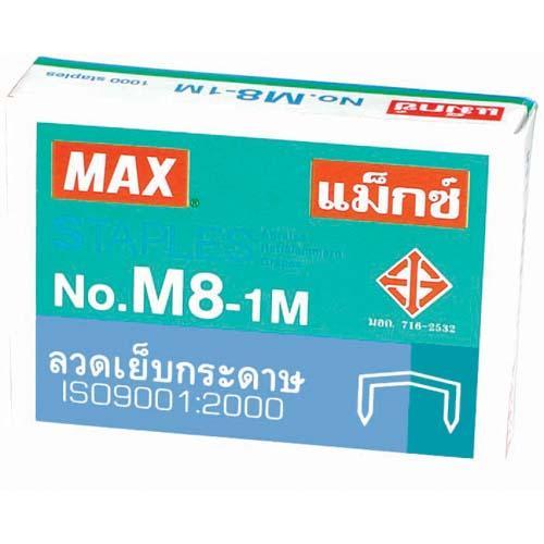 Stap w max m8 1m ke+ ยี่ห้อ max รุ่น m8 1m
