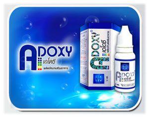 ADOXY  เอโดซี - เอโดซี่ - CellFood