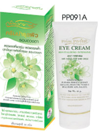 Eye Cream Invitalising intensive �����ͺ�ǧ�� ���Ծġ��