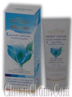 NIGHT CLEAR VITAMIN NOURISHING SKINS �������ا��� �ٵá�ҧ�׹
