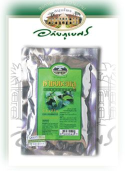 �Ҫ��о�� - ChaPlu Herbal Tea  - Piper sarmentosum - ���������