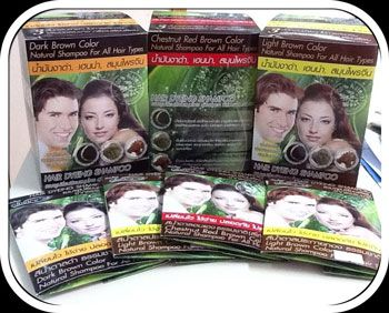 Hair Dyeing Shampoo - แชมพูเปลี่ยนสีผมจากธรรมชาติ