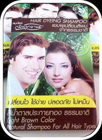 Hair Dyeing Shampoo - แชมพูเปลี่ยนสีผมจากธรรมชาติ - สีน้ำตาลประกายทอง ธรรมชาติ - Light Brown Color