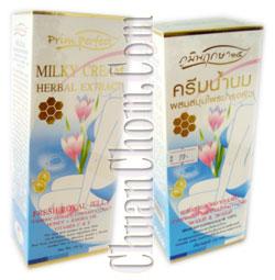 ครีมน้ำนม Milky Cream