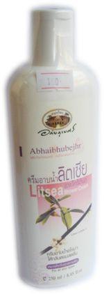 ครีมอาบน้ำ ลิตเซีย (ตะไคร้ต้น) - Litsea Shower Cream - อภัยภูเบศร