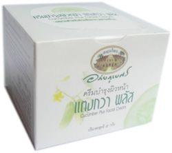 ครีมบำรุงผิวหน้า แตงกวาพลัส Cucumber Plus Facial Cream