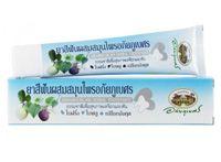 ABHAIBHUBEJHR Herbal Toothpaste - ยาสีฟันผสมสมุนไพร อภัยภูเบศร