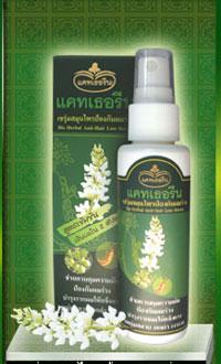 Bio Herbal Anti Hair Loss Serum  เซรุ่มสมุนไพรป้องกันผมร่าง  Cattherine