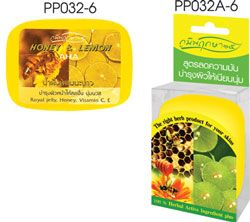 Lemon + Honey Transparent Glycerine Soap - สบู่ใสน้ำผึ้งผสมมะนาว