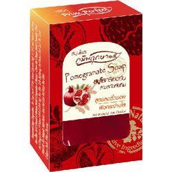 สบู่ใสกลีเซอรีน สารสกัดทับทิม - Pomegranate Soap - ภูมิพฤกษา15