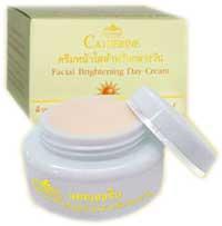 แคทเธอรีน CATTHERINE Day Cream - เดย์ครีม - ครีมกลางวัน