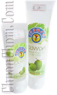 น้ำมันมะพร้าว เวชพงศ์  Coconut Virgin Oil Pure 100%