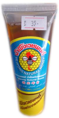 น้ำผึ้ง เวชพงศ์  Natural Honey Pure 100%